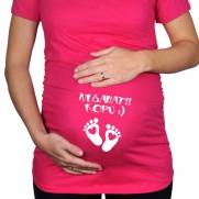 Těhotenské tričko Nesahat, kopu!