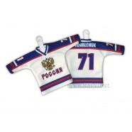 Hokejový minidres Rusko bílý