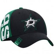 Kšiltovka Dallas Stars Draft