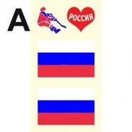 Tetovací obtisky Rusko A