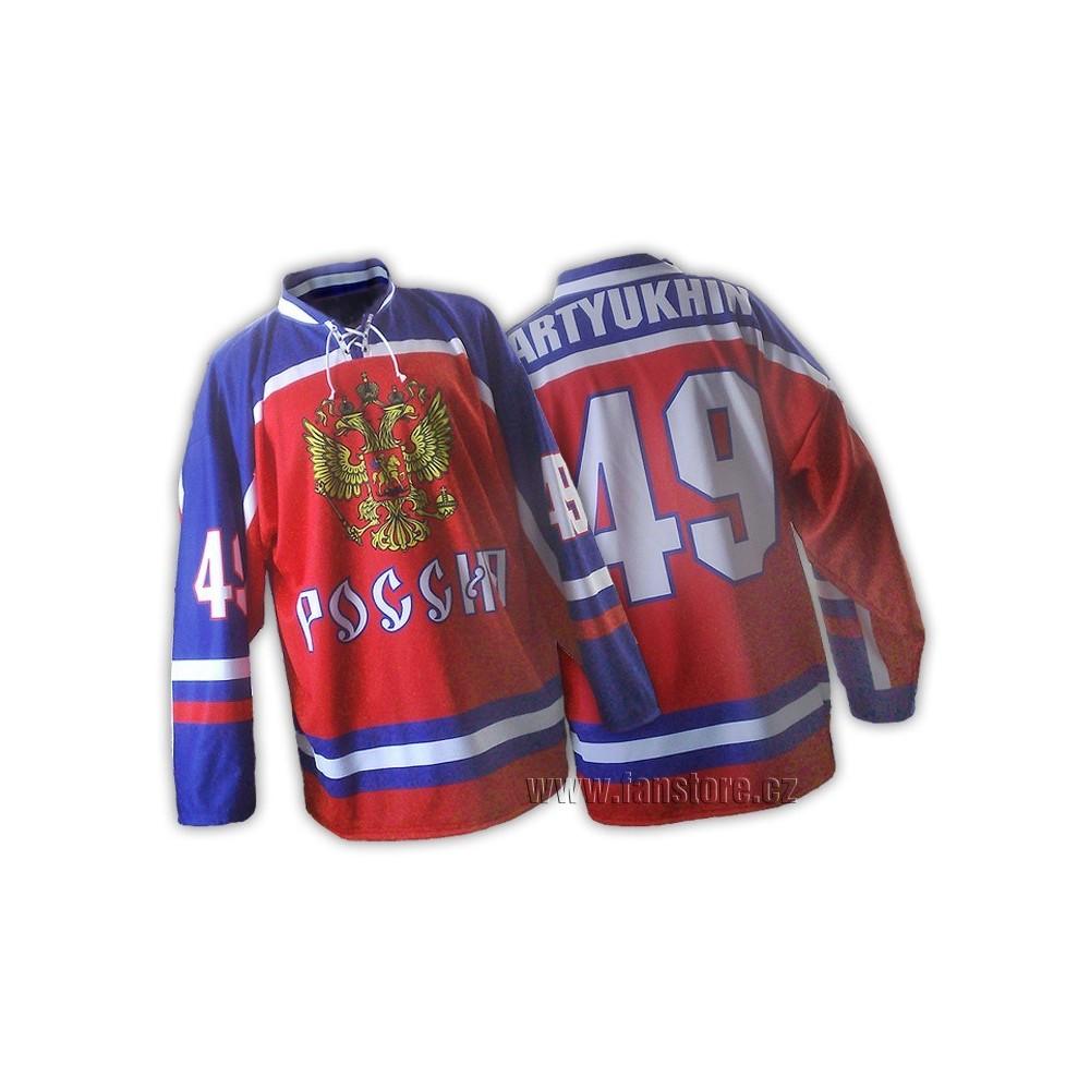 Repre dres Rusko hokej, červený