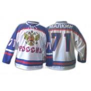 Hokejový dres Rusko bílý
