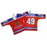 Hokejový minidres Rusko červený