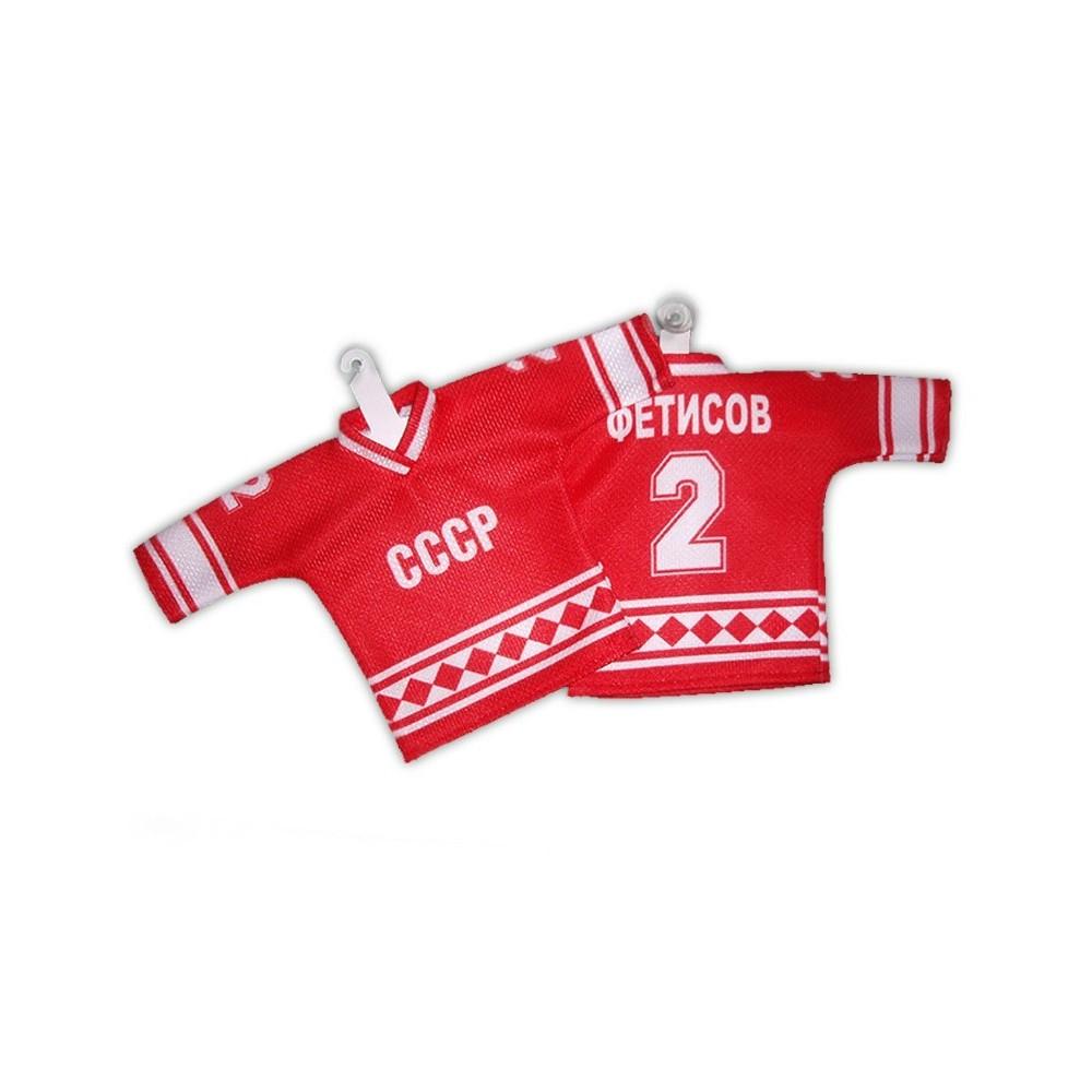 RETRO minidres CCCP
