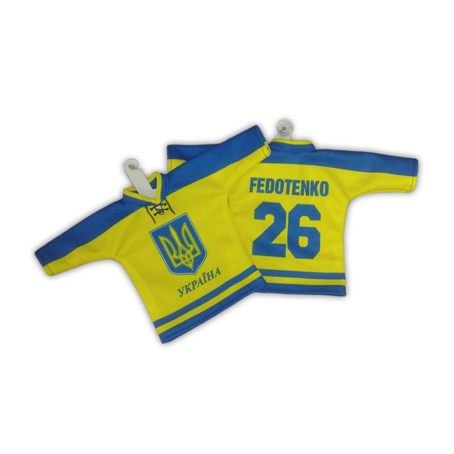Minidres Ukrajina žlutý